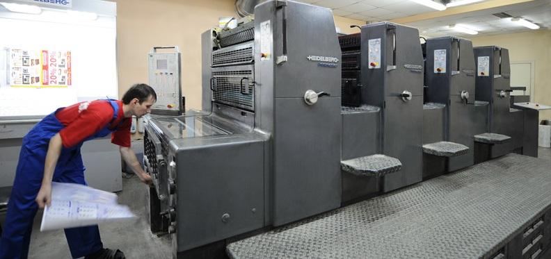 Офсетная печать в Севастополе. Заказать широкоформатную офсетную печать по выгодным ценам
