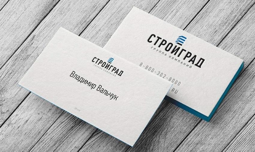 Печать визиток севастополь